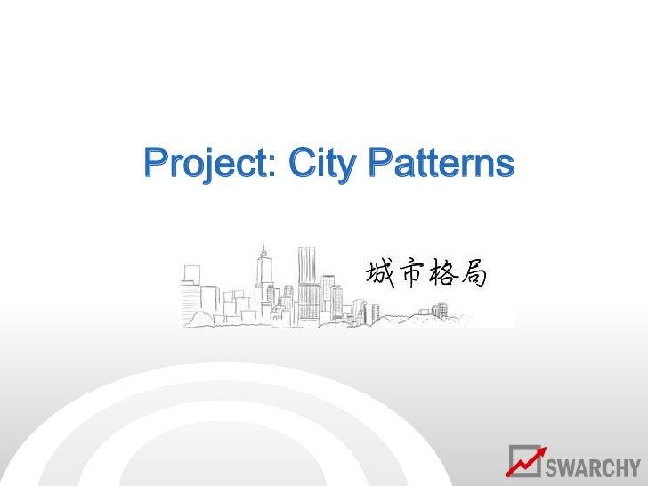 Project: City Patterns<br />