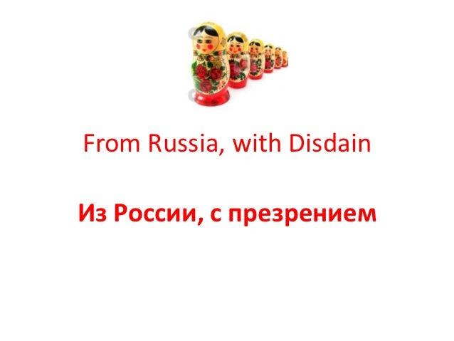 From Russia, with DisdainИз России, с презрением