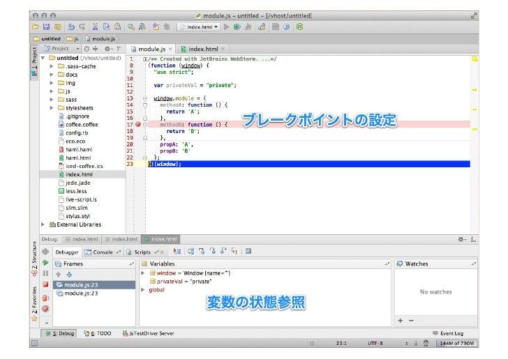 JavaScriptメタ言語自動コンパイル         → JavaScript