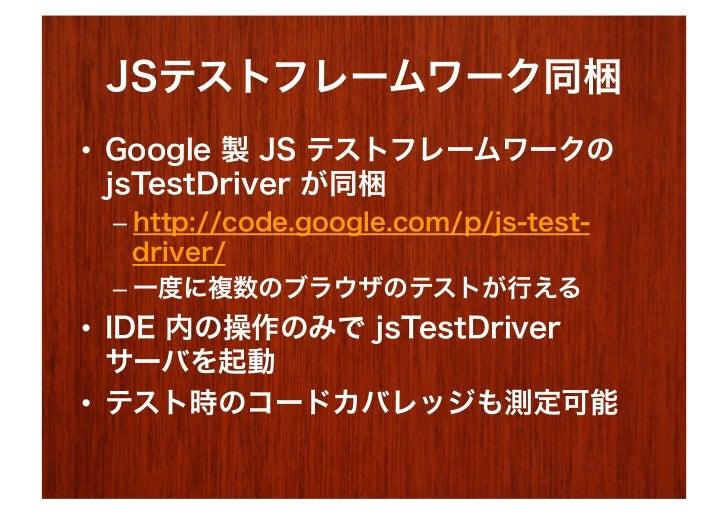 CSSメタ言語自動コンパイル      → CSS
