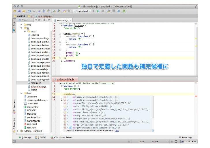 コード品質管理• JSLint / JSHint が同梱されており、   編集しながらコードの品質管理が可能
