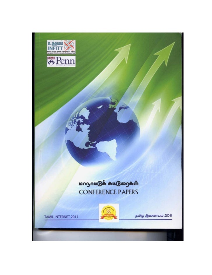 CONFERENCE PAPERS Tamil Internet Conference 2011  University of Pennsylvania, Philadelphia, USA                 June 17-19...