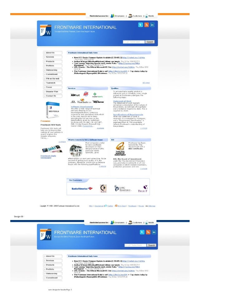 frontware website new header home page