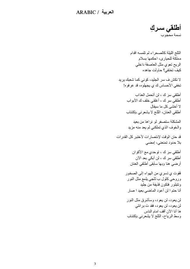 Lyric frozen let it go lyrics : Frozen]