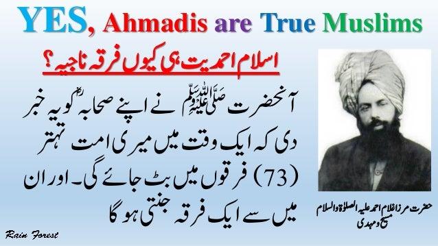 پاکستان کے تمام فرقوں کا متفقہ فیصلہ آنحضرت ﷺ  کی پیشگوئی کے عین مطابق Slide 2