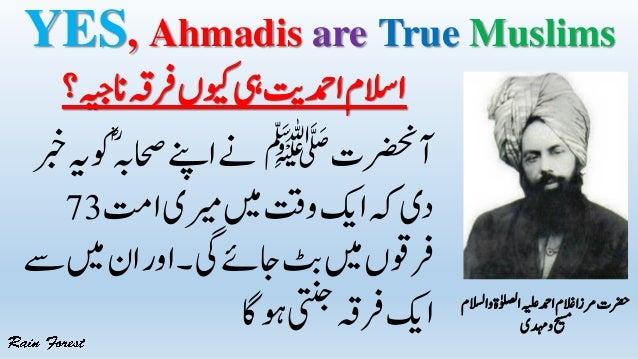 پاکستان کے تمام فرقوں کا متفقہ فیصلہ آنحضرت ﷺ  کی پیشگوئی کے عین مطابق Slide 3