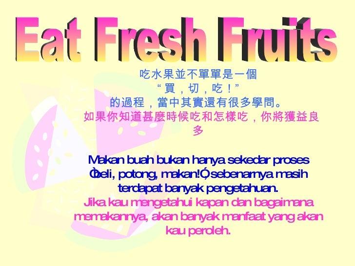 """吃水果並不單單是一個 """" 買,切,吃!"""" 的過程,當中其實還有很多學問。 如果你知道甚麼時候吃和怎樣吃,你將獲益良多 Makan buah bukan hanya sekedar proses """" beli, potong, makan!"""", ..."""