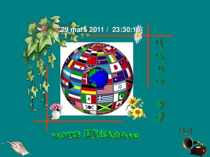 29 mars 2011 / 23:30:18