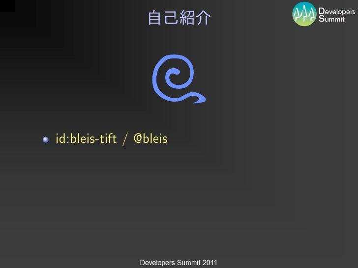 C#(VB)プログラマのためのF#入門 Slide 2