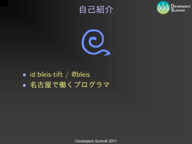 C#(VB)プログラマのためのF#入門 Slide 3