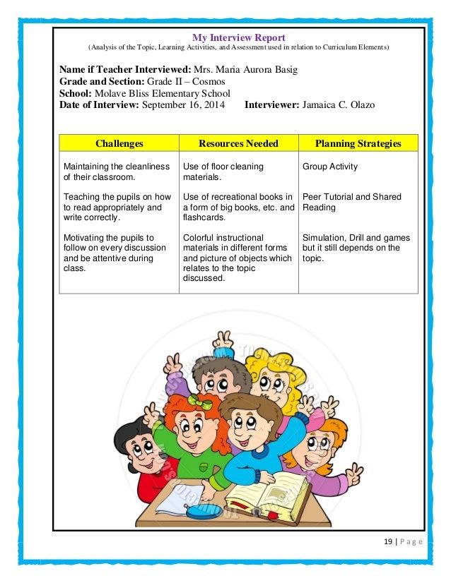 Программа учебная век 21