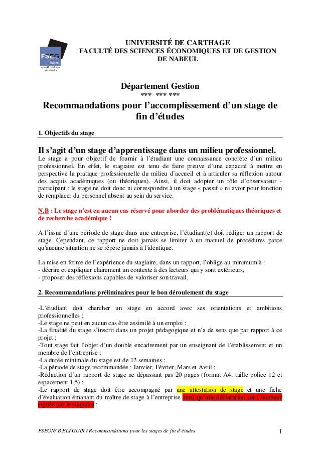 FSEGN/ B.ELFGUIR / Recommandations pour les stages de fin d'études 1 UNIVERSITÉ DE CARTHAGE FACULTÉ DES SCIENCES ÉCONOMIQU...