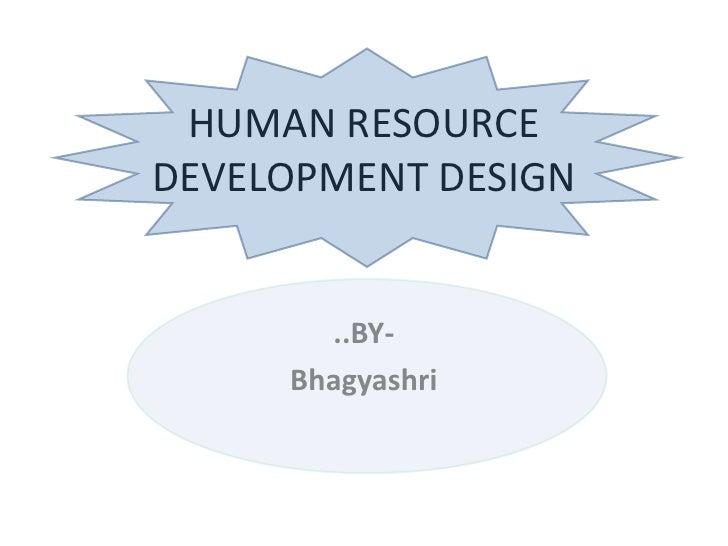 hrd system design principles