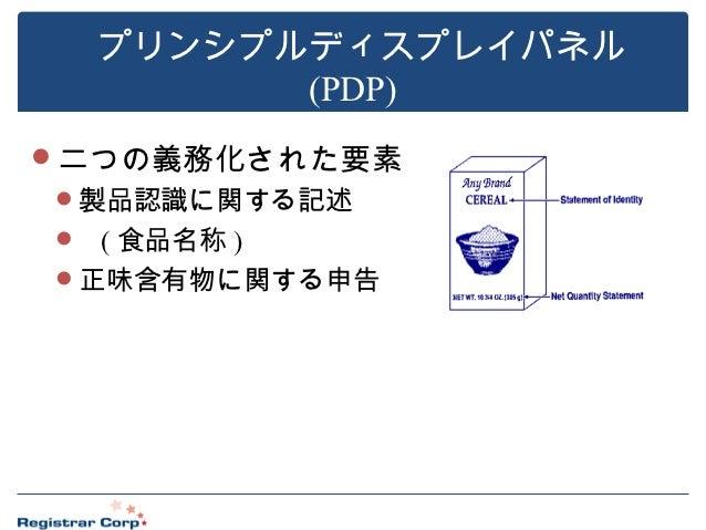 food safety modernization act pdf