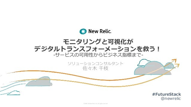 ©2008–19 New Relic, Inc. All rights reserved - @ #