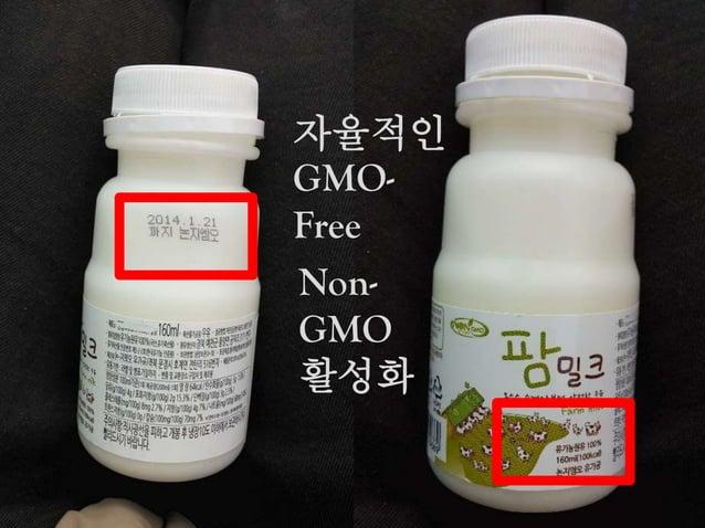 (3) TPP에 준하는 중국의 FTA협정 요구 정당화 - 중국은 한국이 중국을 배제하는 미국 주도의 TPP에 참여함에도 불구하고 실리를 내세워 느긋한 자세를 보임(TPP에서 한국이 다른 나라에 내준 만큼 중국도 한중FT...