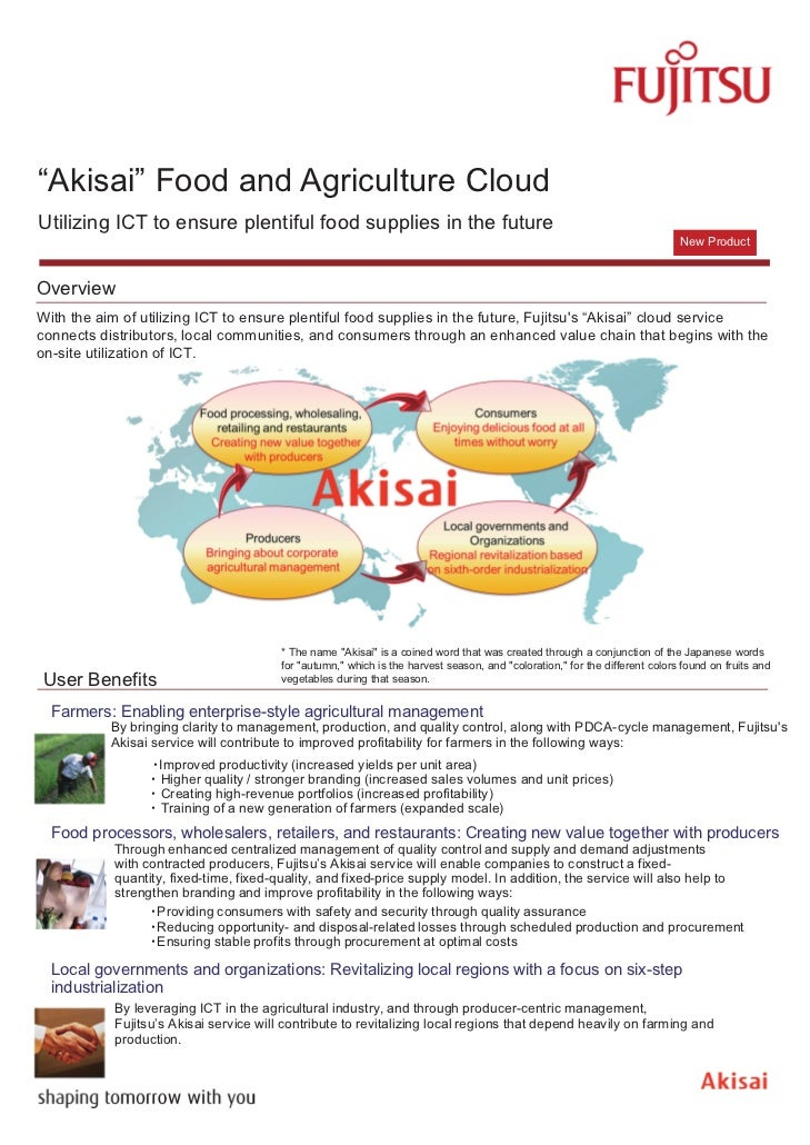 """""""Akisai"""" Food and Agriculture CloudUtilizing ICT to ensure plentiful food supplies in the future                          ..."""