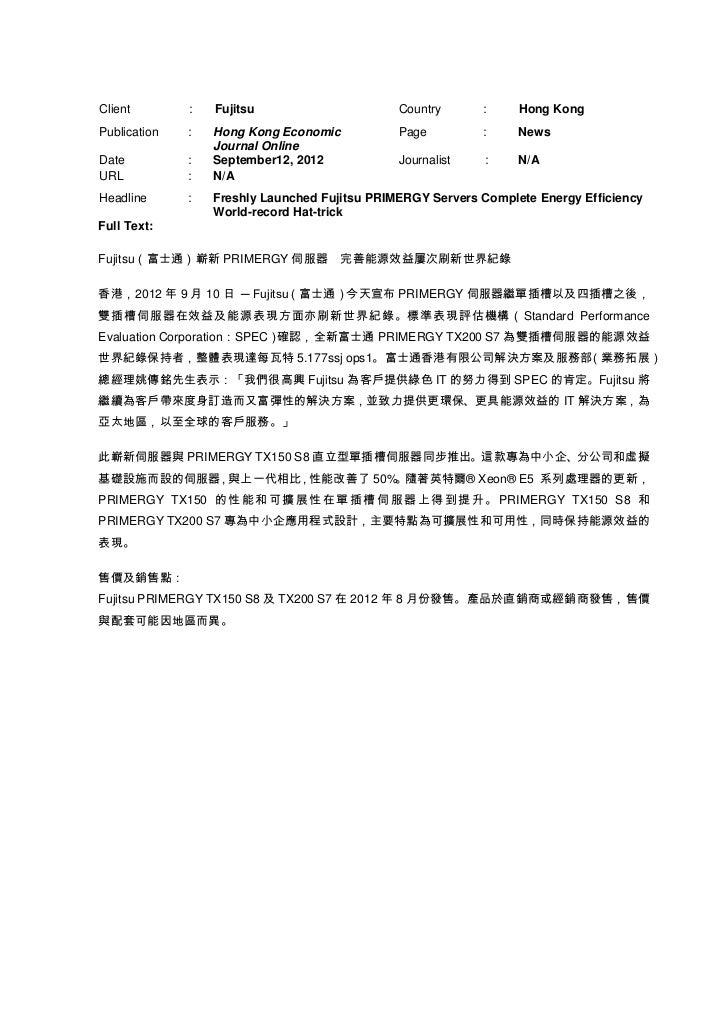 Client        :   Fujitsu                      Country      :     Hong KongPublication   :   Hong Kong Economic           ...