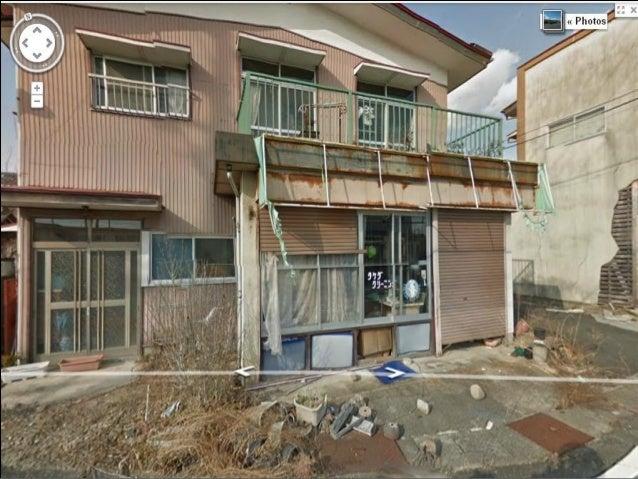 FUKUSHIMA ( STREET VIEW )  02