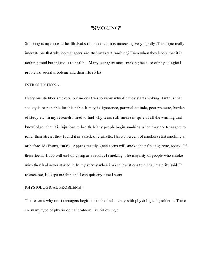 Essay for smoking