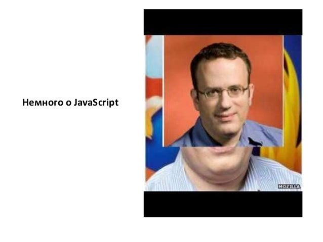 Повний цикл розробки веб-додатків на Javascript Slide 2