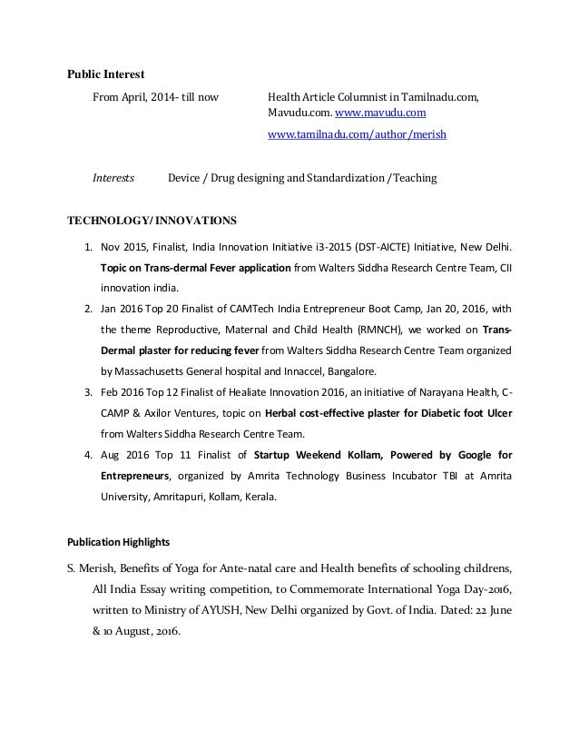akili youth health essay competition 2014