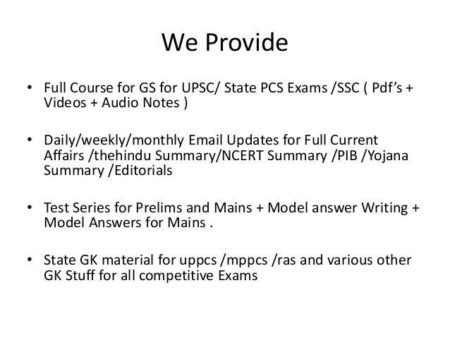 Pcs study material download