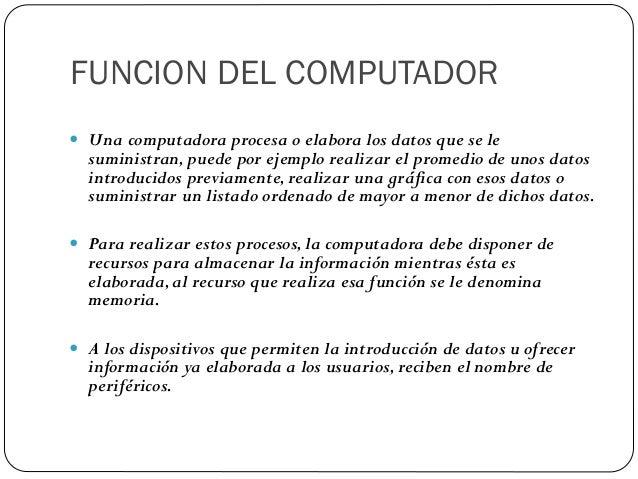 Funciones de un computador for Funcion de salida