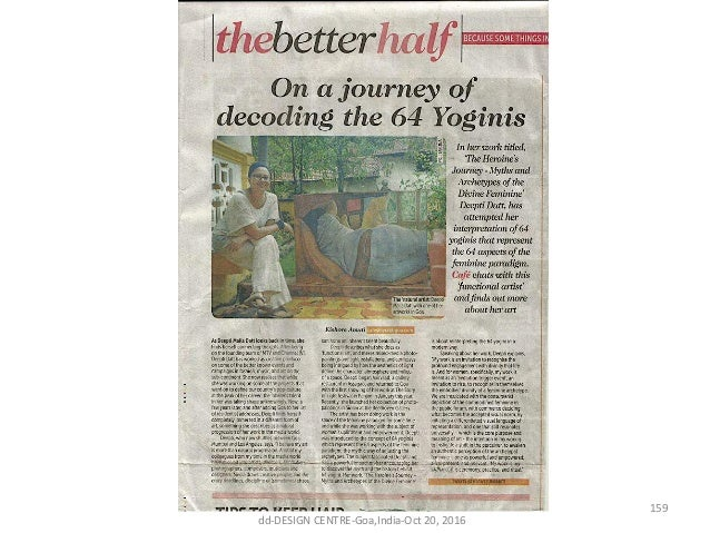 dd-DESIGNCENTRE-Goa,India-Oct20,2016 159
