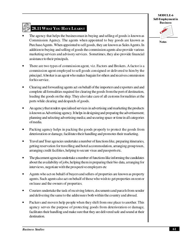 Clearing and forwarding business plan pdf