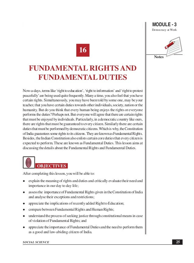 essay fundamental rights duties Rights and duties are inseparable they are two sides of the same coin rights are certain privileges granted by the state on its part, the state enjoins upon each one of us to perform certain.