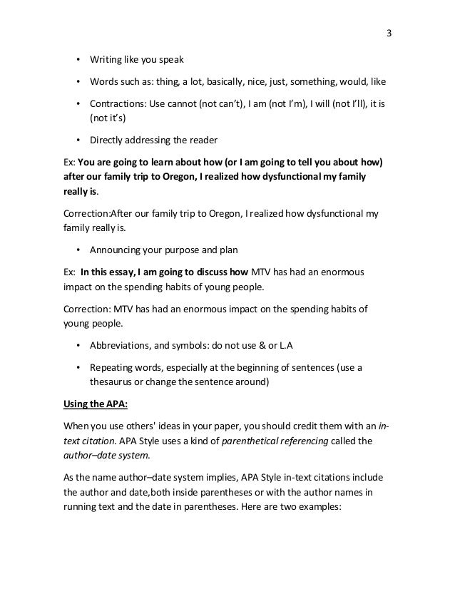 Dysfunctional family essay