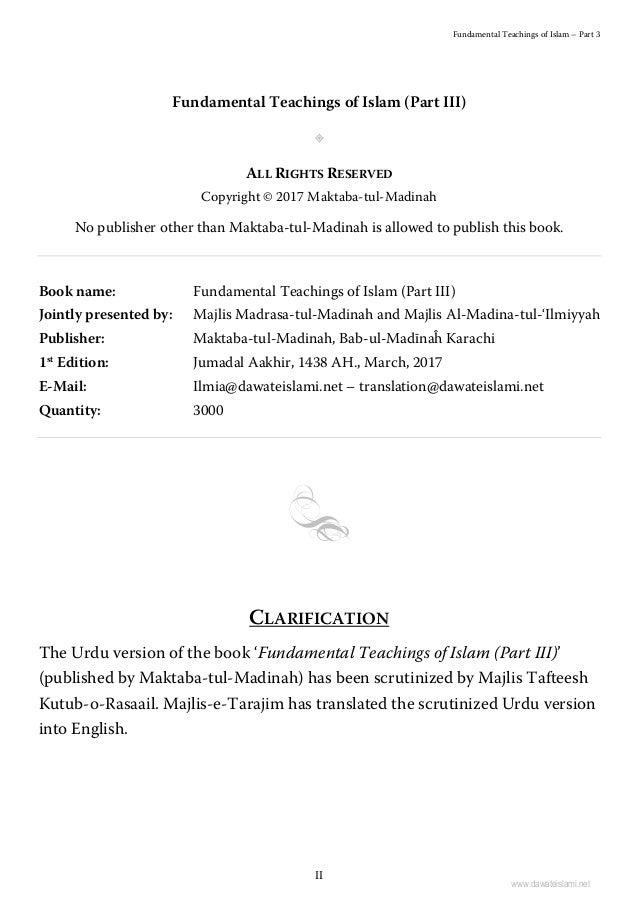 Islamic Book in English: Fundamental Teachings of Islam Part 3