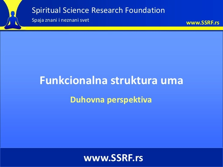 Spiritual Science Research FoundationSpaja znani i neznani svet              www.SSRF.rs   Funkcionalna struktura uma     ...