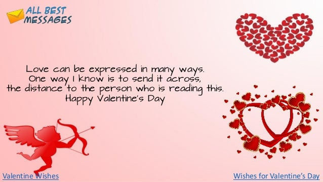 Cool Latest Valentine Day Sms Gallery - Valentine Ideas - zapatari.com