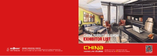 China homelife dubai exhibitors 39 list for furniture catalogue Home furniture exhibition dubai