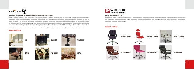 China Homelife Dubai Exhibitors 39 List For Furniture Catalogue