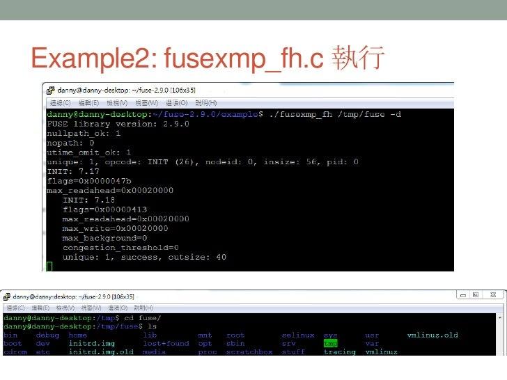 Example2: fusexmp_fh.c 執行                            56