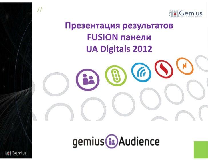 uadigitals2012. aleksey bakun, gemius