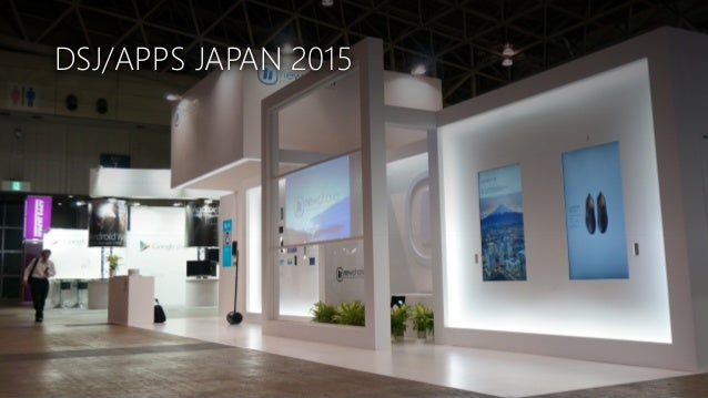 Newphoria Corporation DSJ/APPS JAPAN 2015