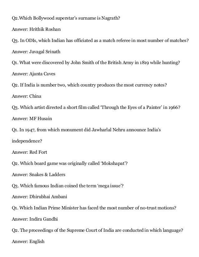 very short essay on gandhi Mahatma gandhi : (short essay) the most memorable leader of our freedom struggle is mahatma gandhi notably called as mahatma gandhi, his name by birth was mohandas karamchand gandhi.