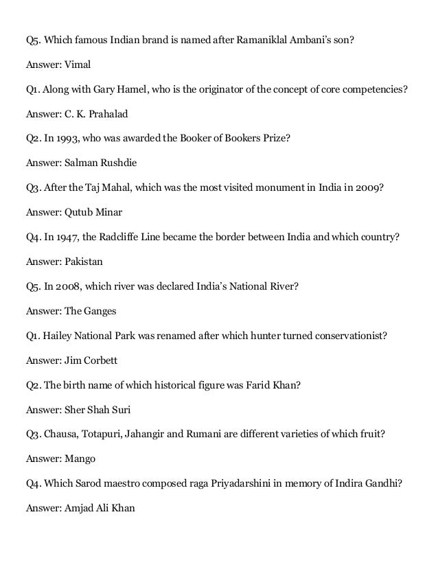 Future of change india quiz by derek o answer a r rahman 5 reheart Gallery