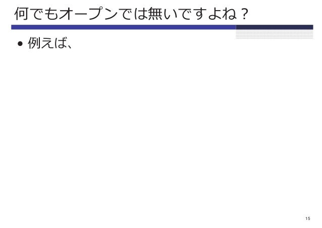 http://eki.locky.jp19.Locky Web