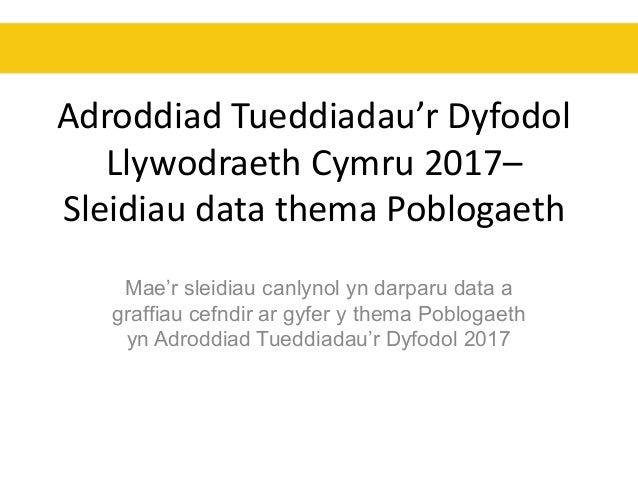Adroddiad Tueddiadau'r Dyfodol Llywodraeth Cymru 2017– Sleidiau data thema Poblogaeth Mae'r sleidiau canlynol yn darparu d...