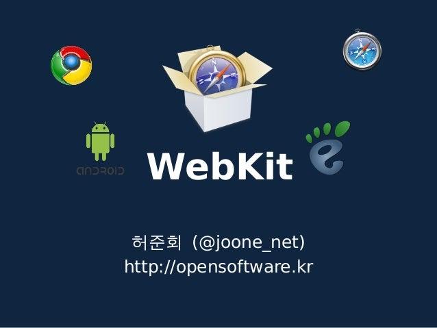 WebKit 허준회 (@joone_net) http://opensoftware.kr