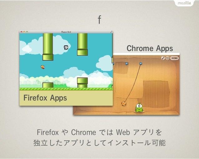 Unreal Engine 4 (Epic Soul)  最新ゲームエンジンも速やかに Firefox に対応  ネイティブゲームも最初のタイトルが出たばかり  http://www.mozilla.jp/blog/entry/10388/