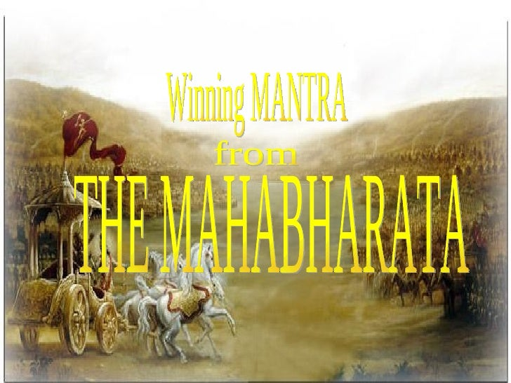 Winning MANTRA from THE MAHABHARATA