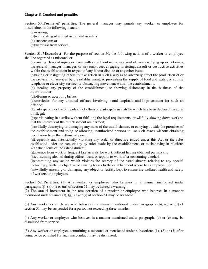 personal statement for human resource management sample