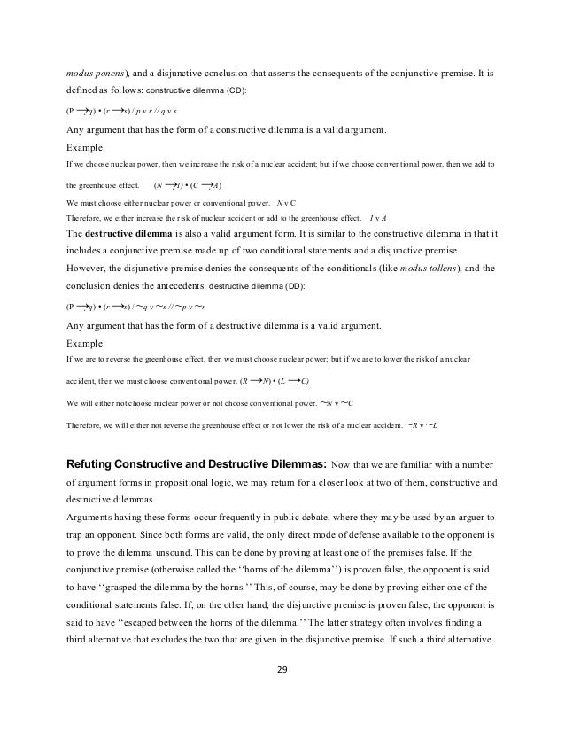 essay about robot raja ravi varma
