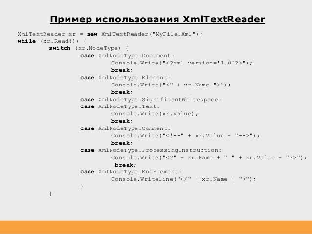 C# Tutorial: Reading and Writing XML Files